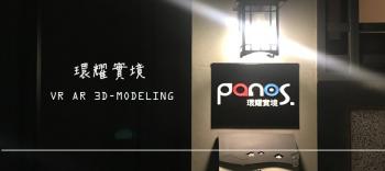 Panosensing-banner